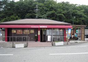"""エンターテイメントカフェ""""MIOROS""""がオープン!"""