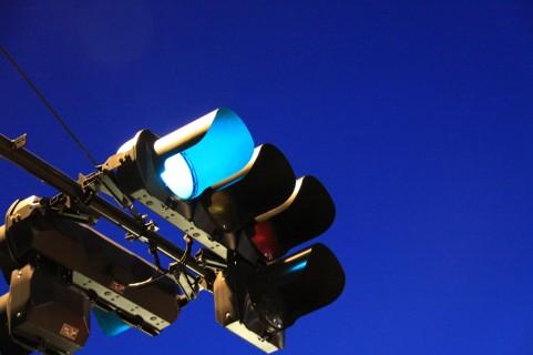 青青信号を解消