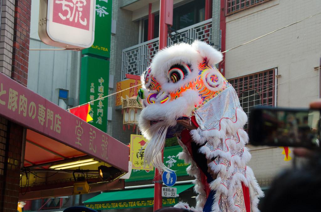 kobe new year festival photo