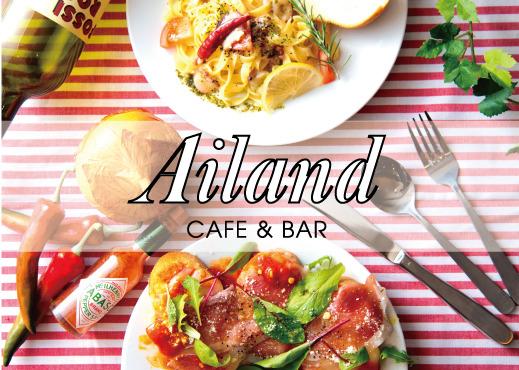 神戸で淡路島カレーが食べたいときは「Ailand Cafe & Bar 甲南店」へ!