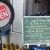 岡本・摂津本山にダーツカフェ&バーを発見!