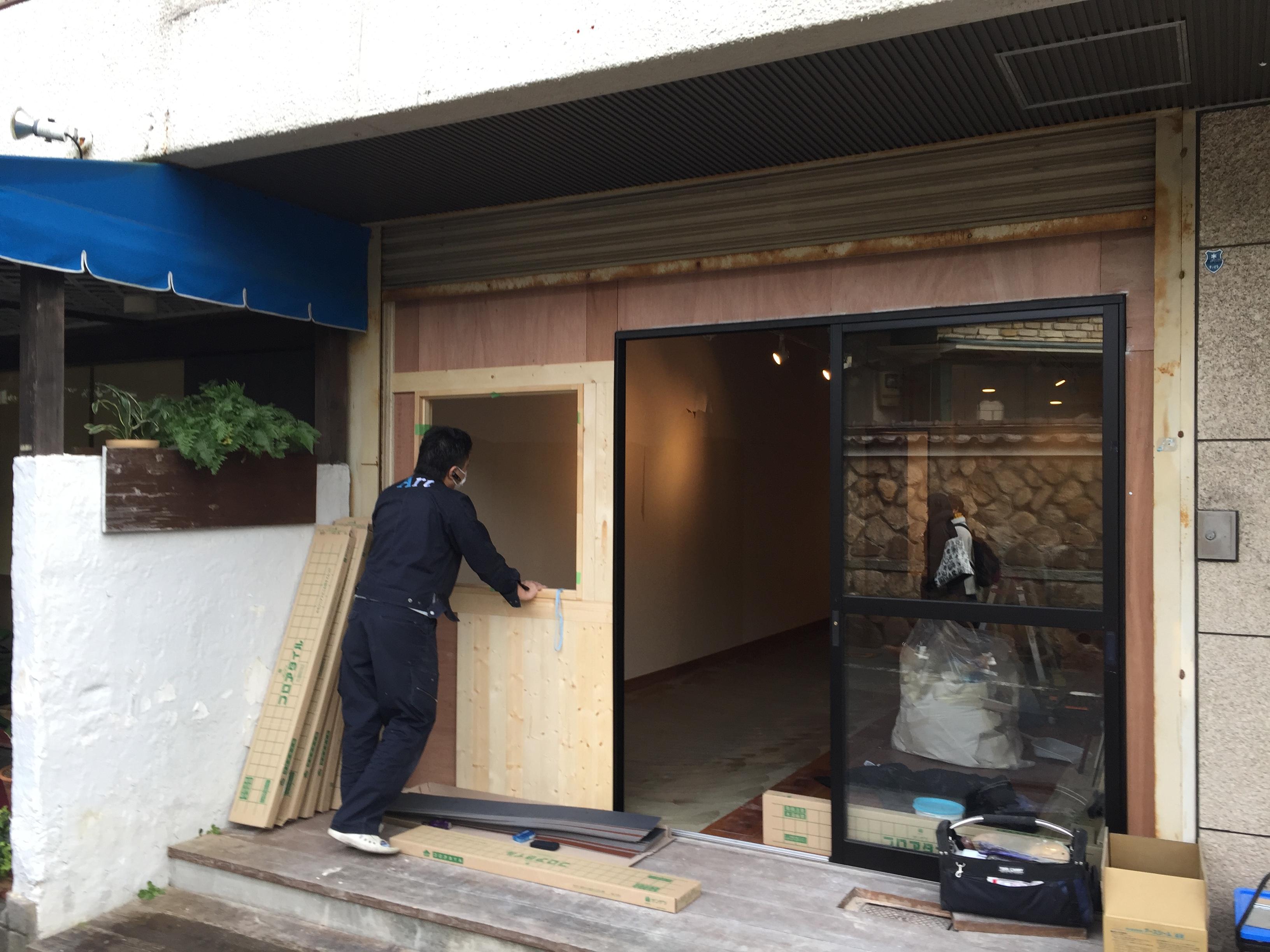 神戸・岡本のJAZZカフェ「Gallery Birdland(ギャラリーバードランド)」が閉店してた【閉店お知らせ】