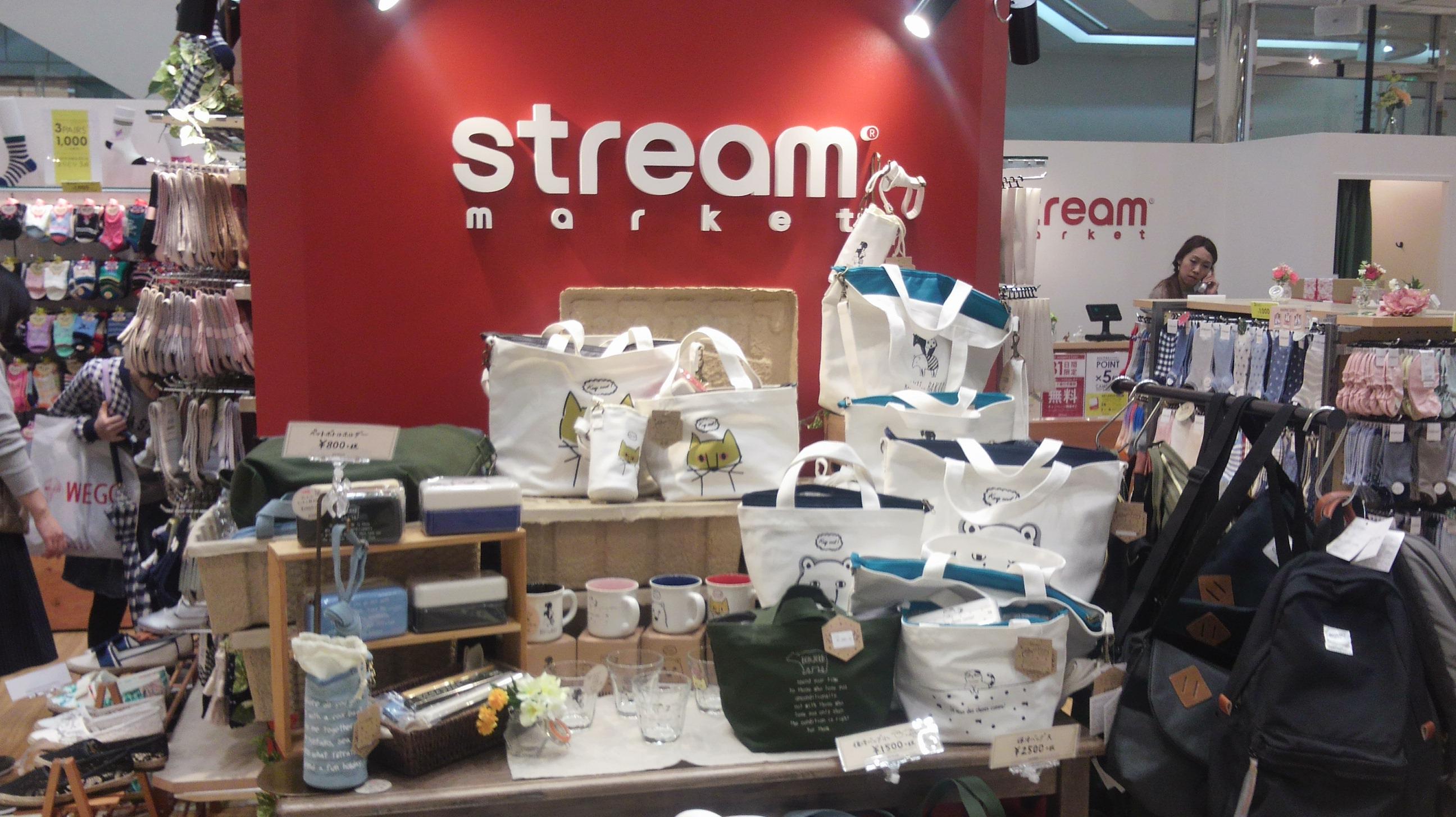 東灘のLiv住吉に、Stream MarketがOpenしたよ!