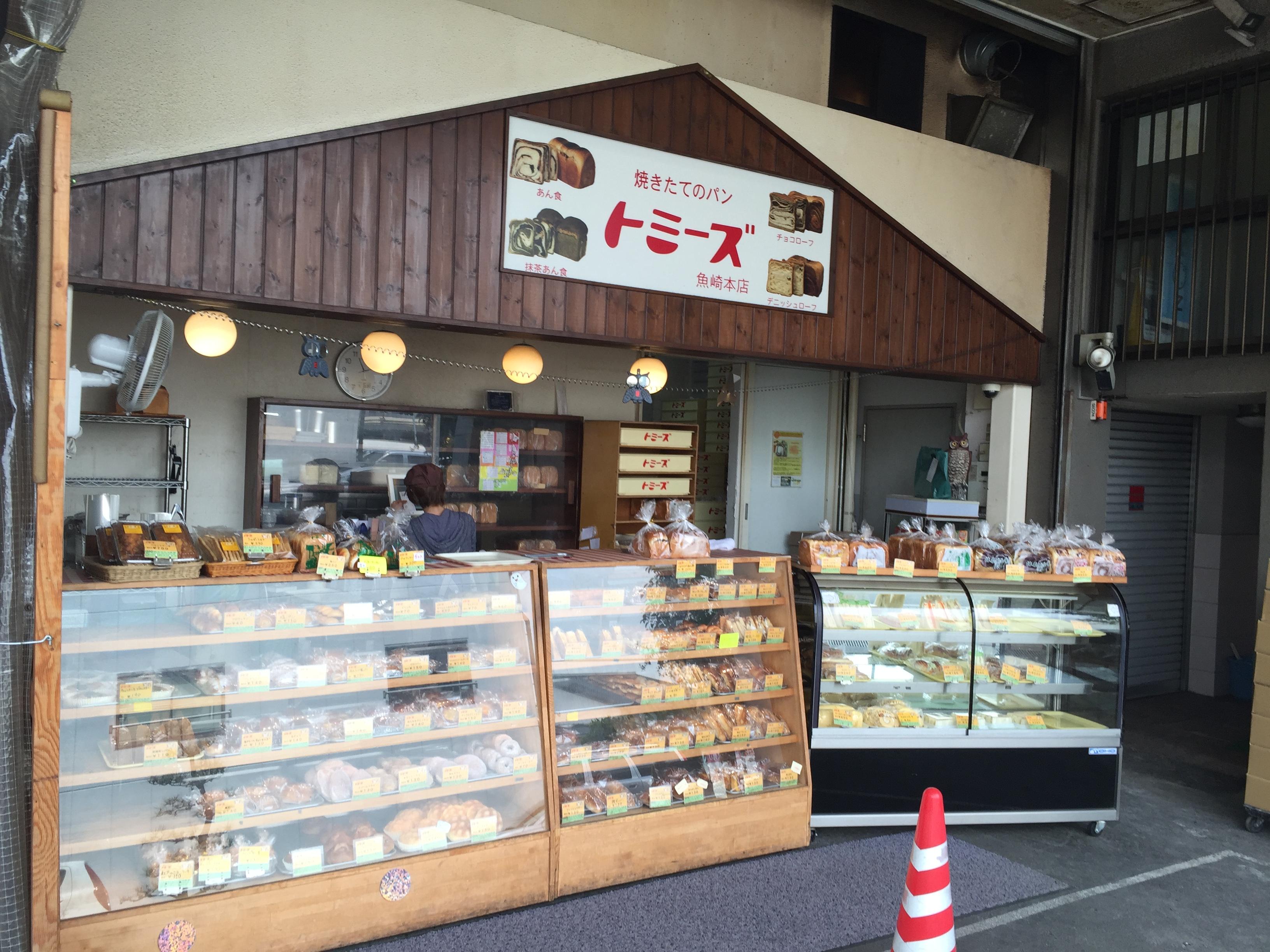 神戸・魚崎南でトミーズ本店を見つけたよ