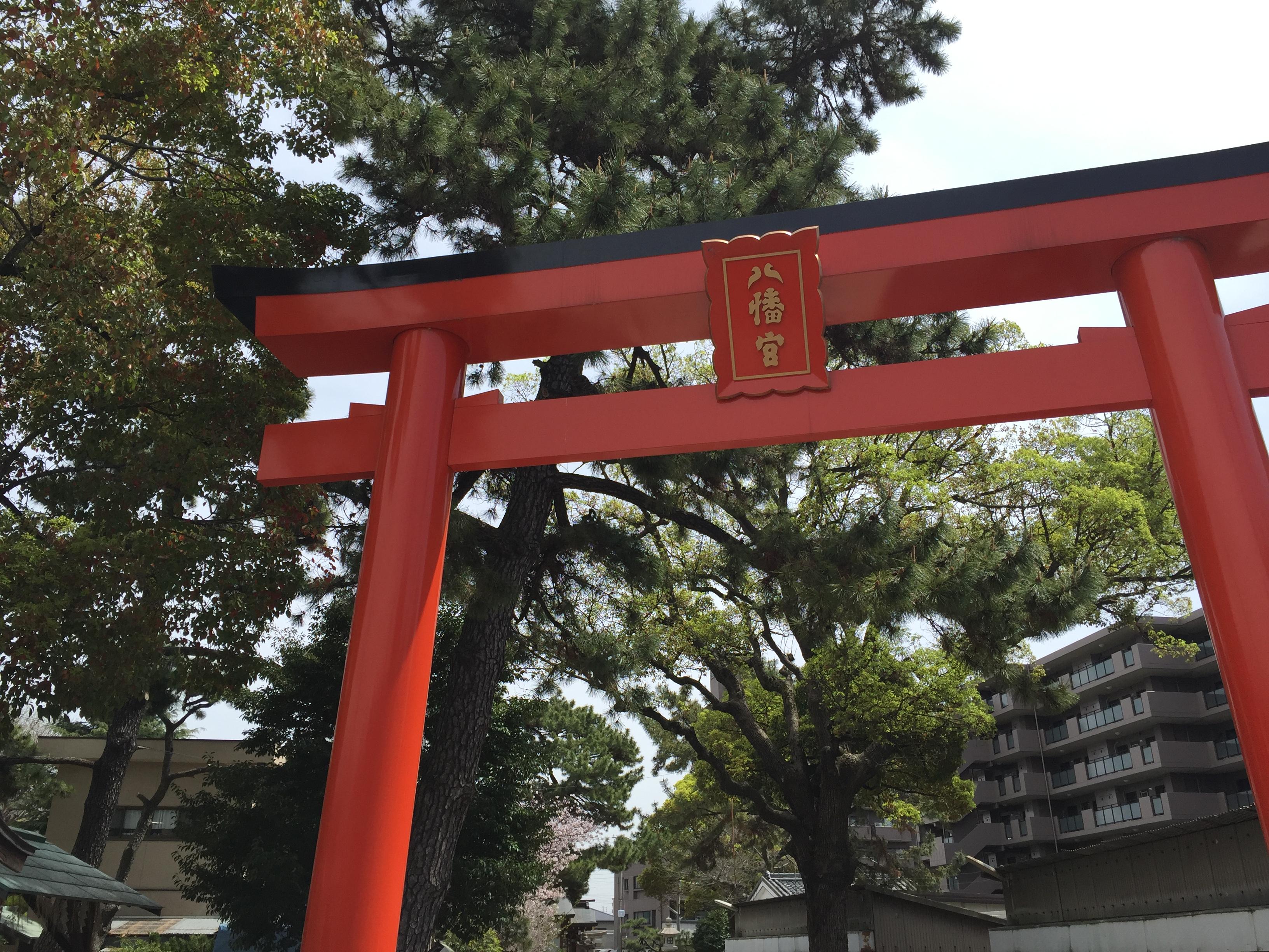 神戸・魚崎八幡宮神社にお参りしたよ