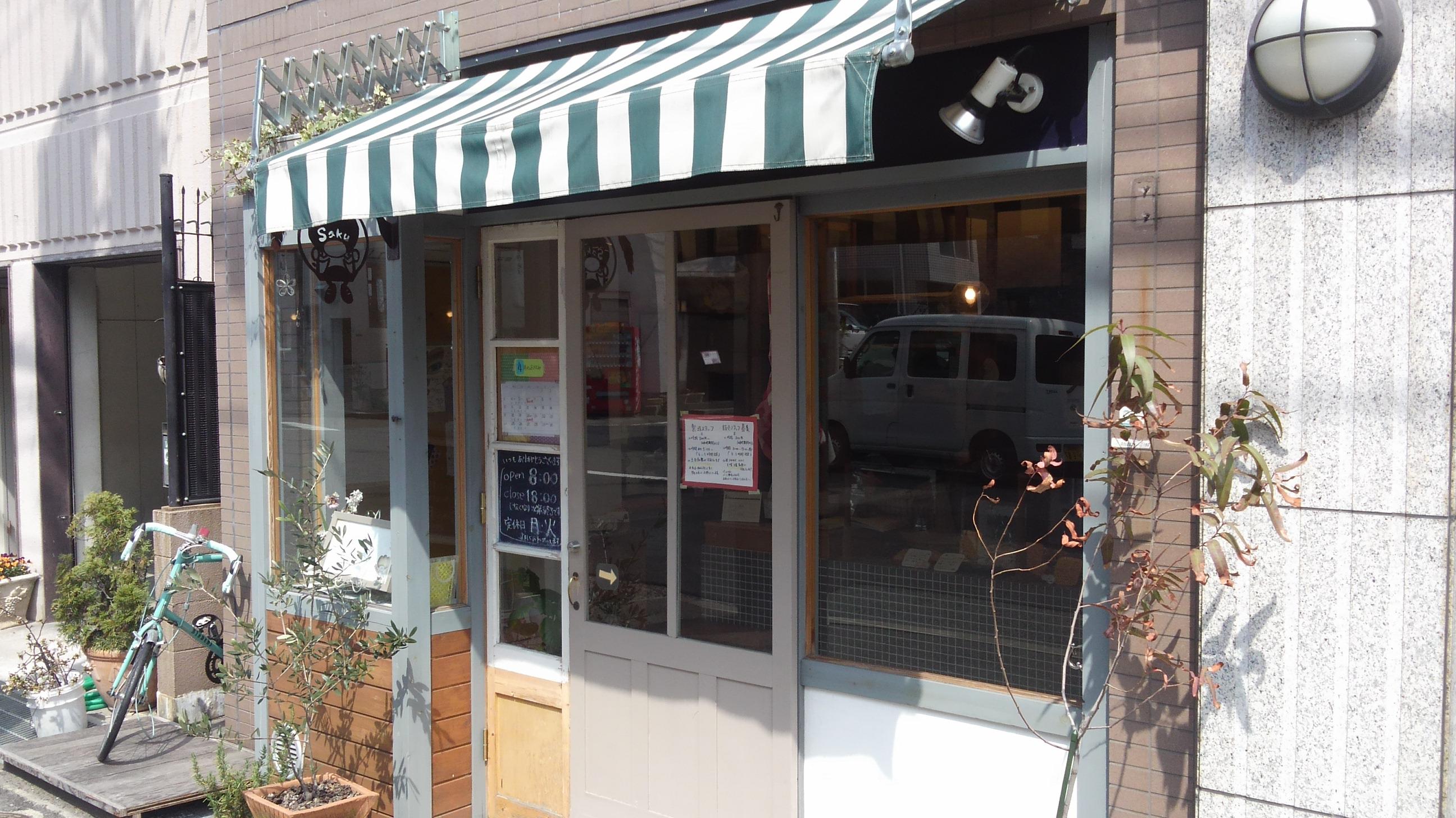 東灘・本山の「ぱんらぼSaku」のパンがキュートな件 ※店内写真レポあり