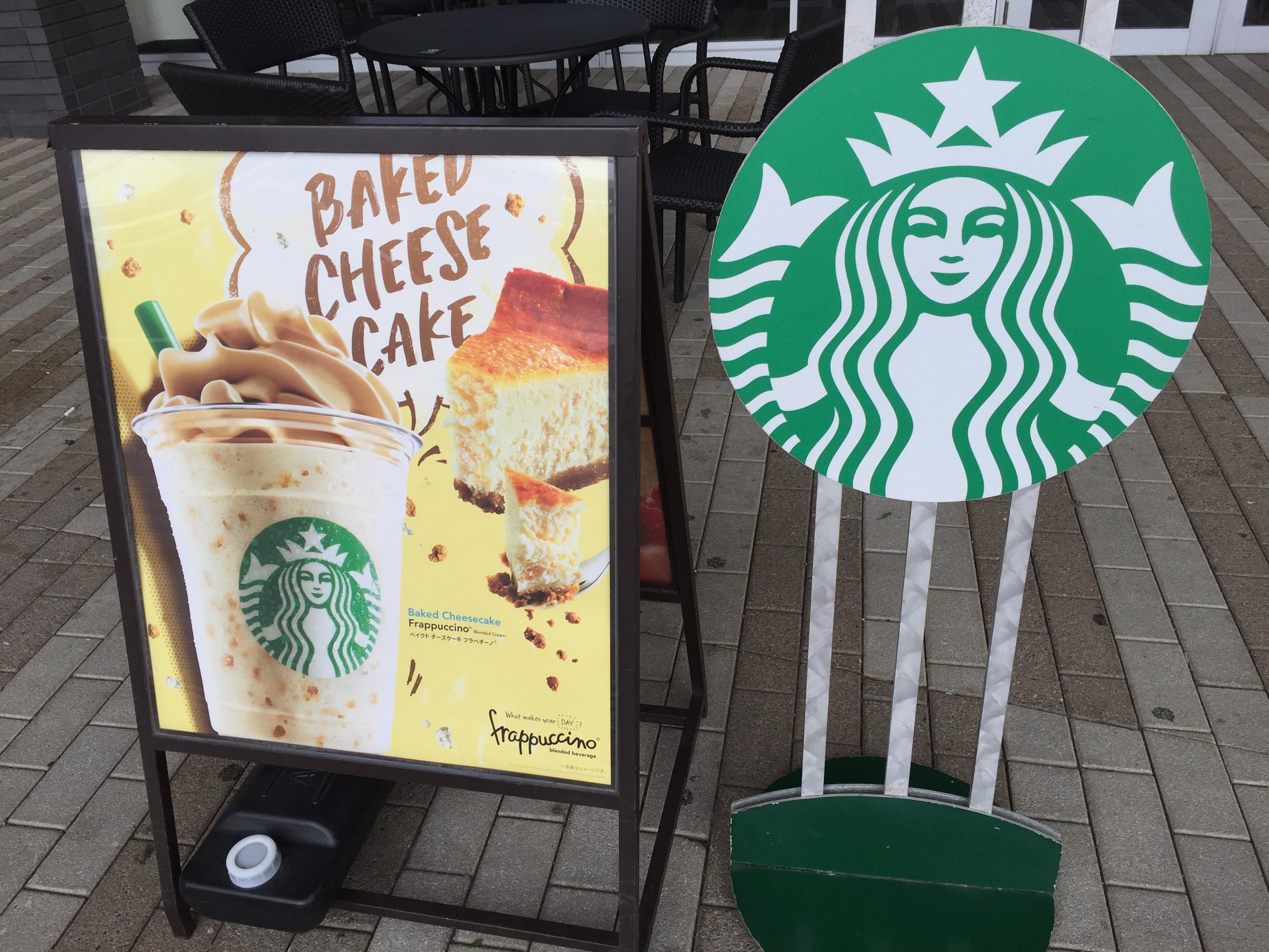 東灘・御影クラッセのスターバックスは朝カフェがおすすめ ※写真レポあり※
