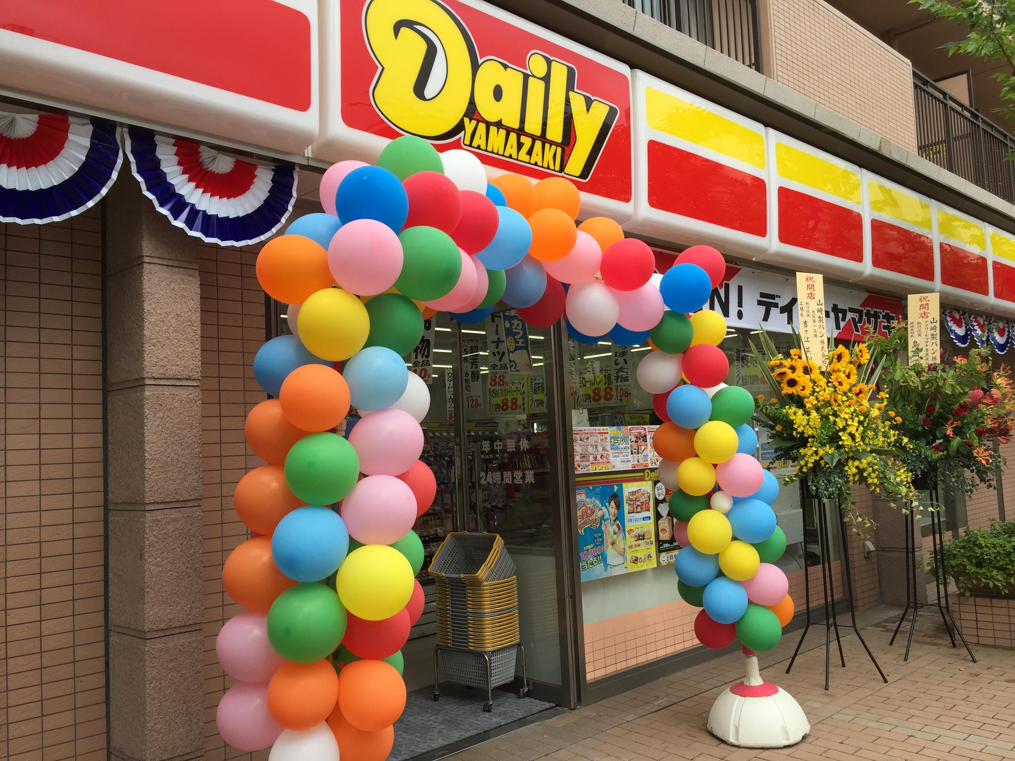デイリーヤマザキ摂津本山駅前店が6/30オープンしたよ!!【※写真あり※】