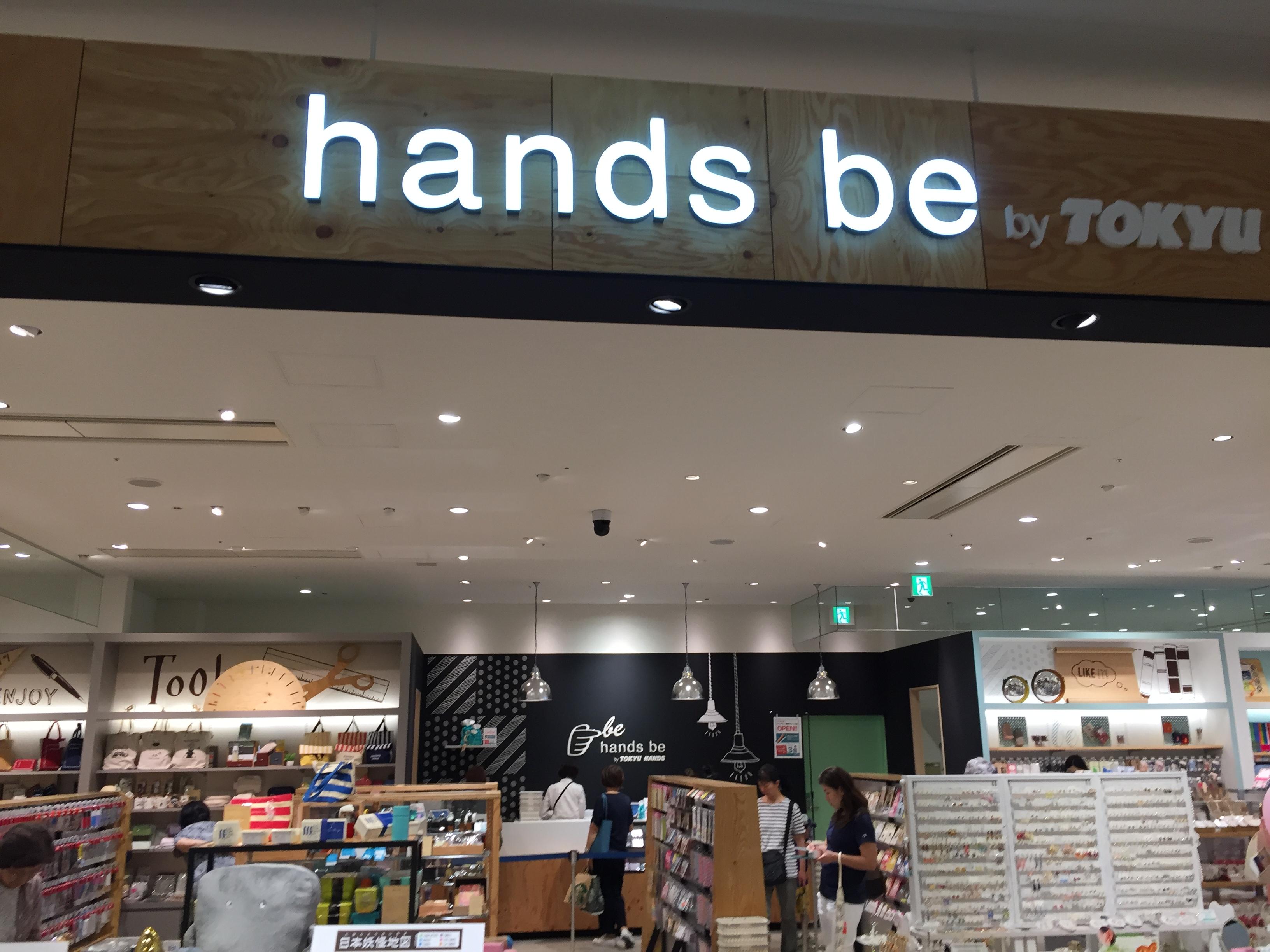 hands be【ハンズビー】が神戸・御影クラッセにが7/21 オープンしたよ!【※写真レポあり※】