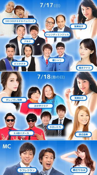 第15回Kobe Love Port・みなとまつりが神港第二突堤で開催されるよ