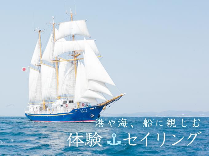 sailing_image
