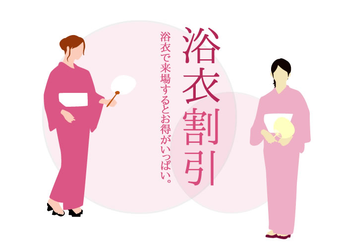 yukata_image