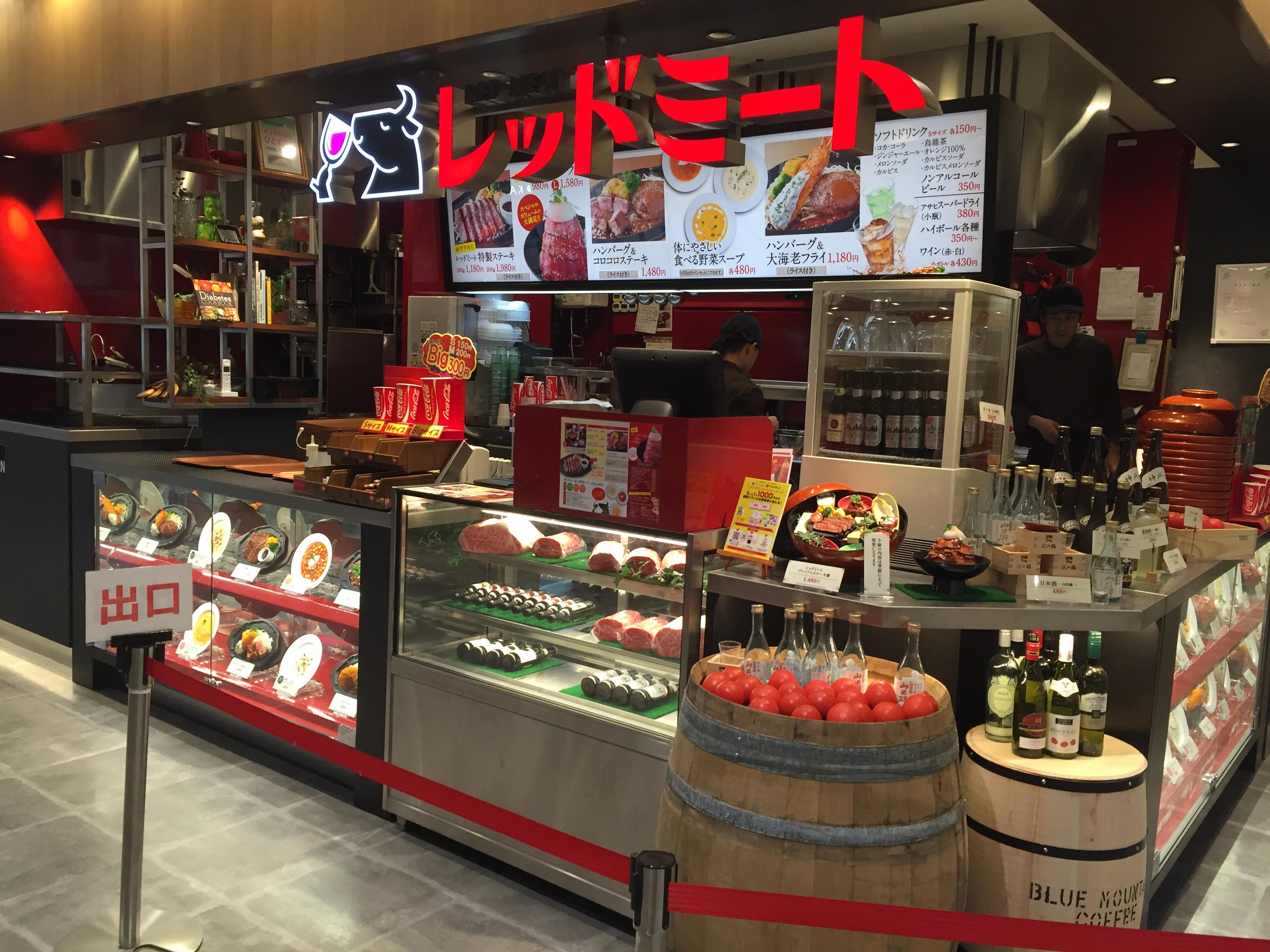 炭火焼肉食堂 レッドミート 神戸・御影クラッセ店で話題のローストビーフ丼を食す!【※食レポあり】