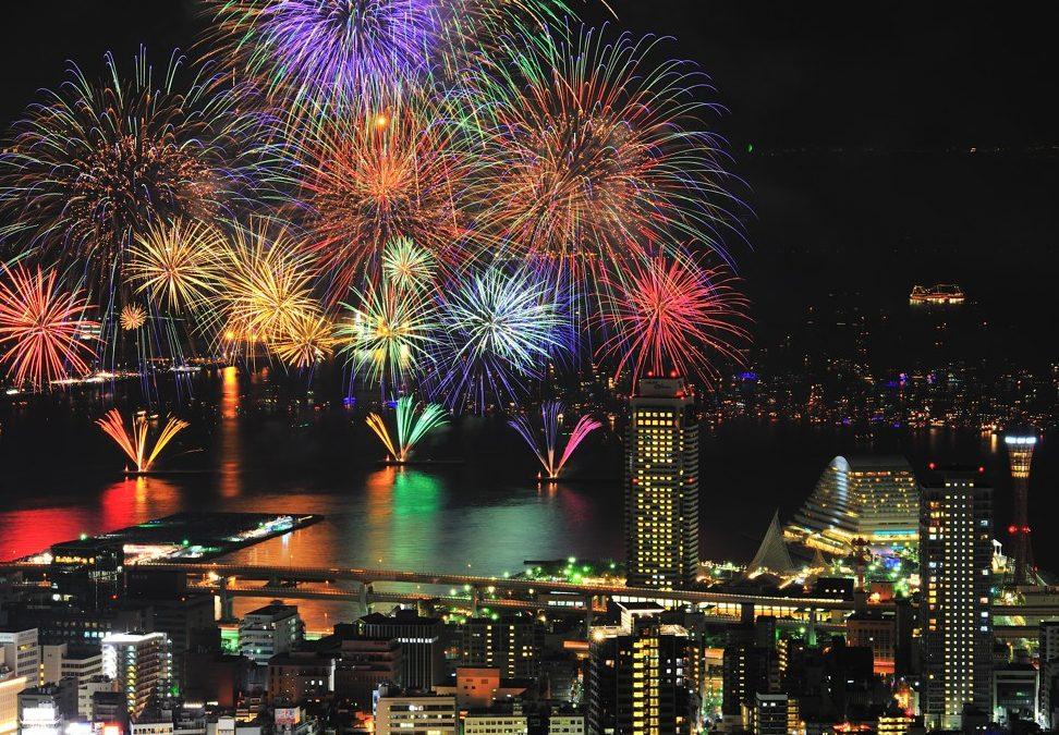 2016年みなとこうべ海上花火大会が8月6日(土)に開催されるよ