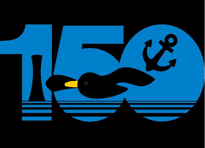 """神戸港夏物語2016 第5回 """"KOBE Music & Gourmet Port""""第14回こうべ波止場まつりを楽しもう【※船舶紹介あり】"""