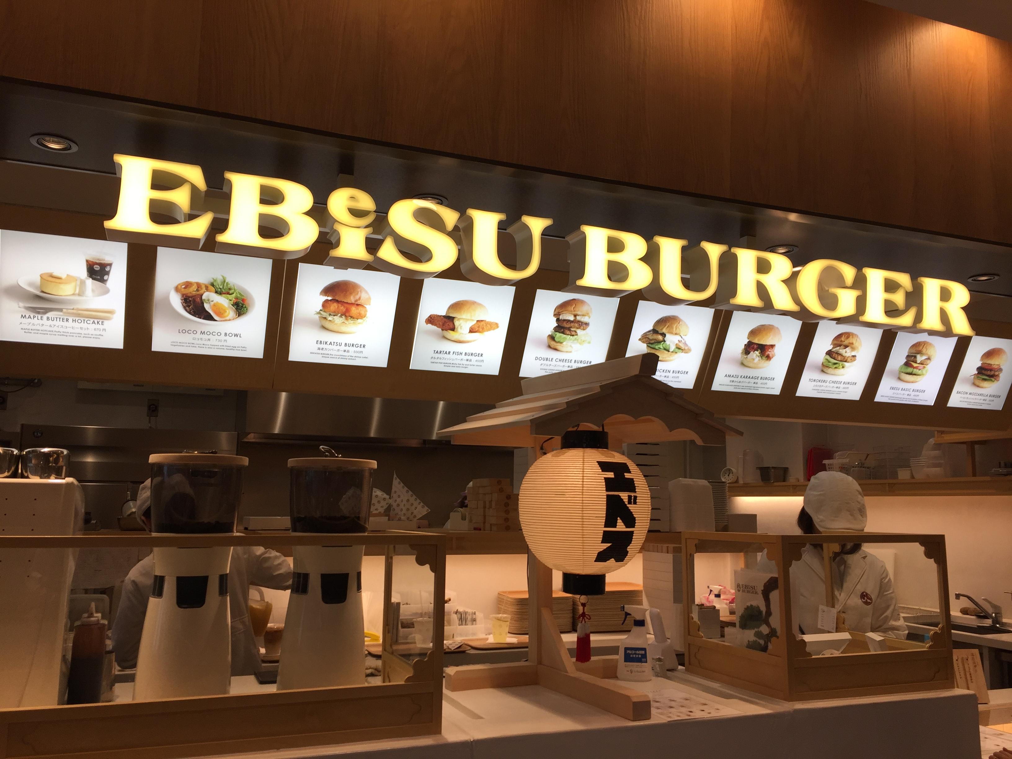 神戸・御影クラッセにある「INAC KOBE PLACE」で人気の「エベスバーガー」を食す!【※食レポあり※】