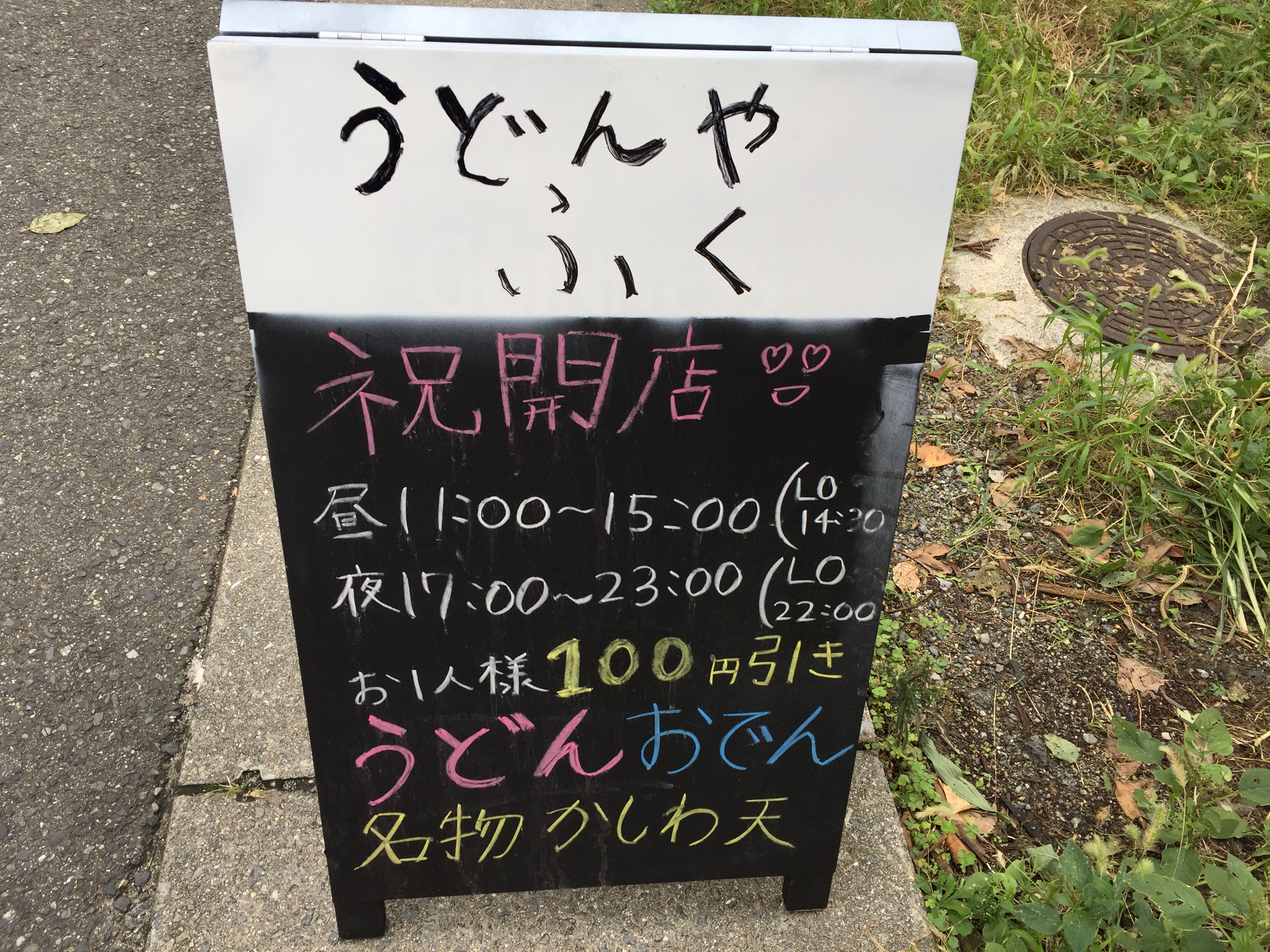 2016-10-04-13-09-53