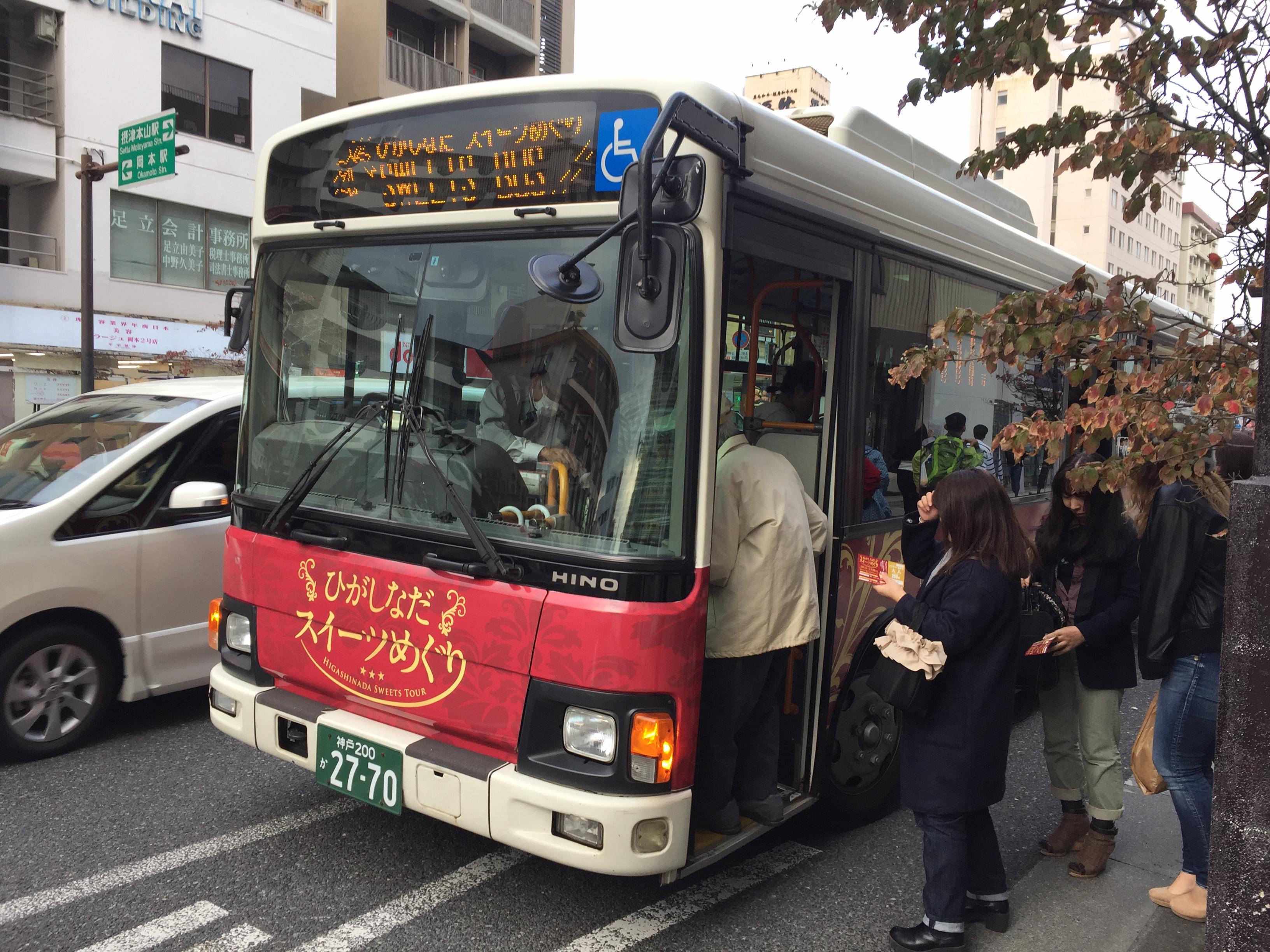 「ひがしなだスイーツめぐり 2016」が今年も10月15日(土)から開催したよ!【※バス写真追加更新あり※】