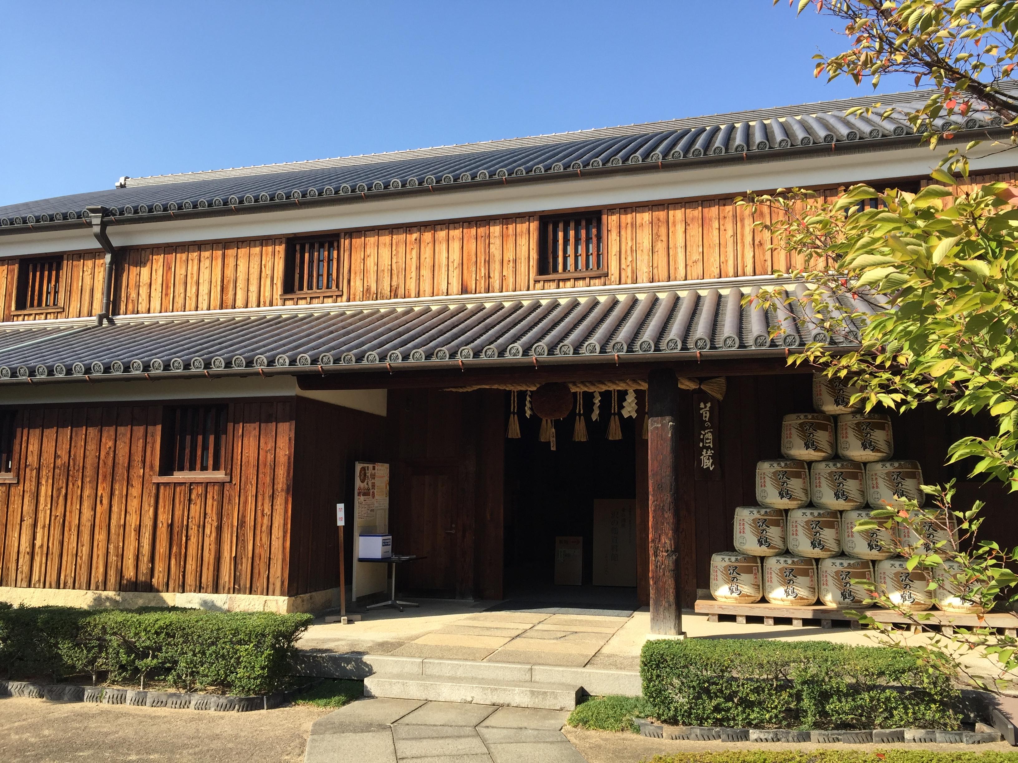 神戸・灘の「沢の鶴資料館」を散策したよ【※灘の酒蔵探訪バス感想あり※】