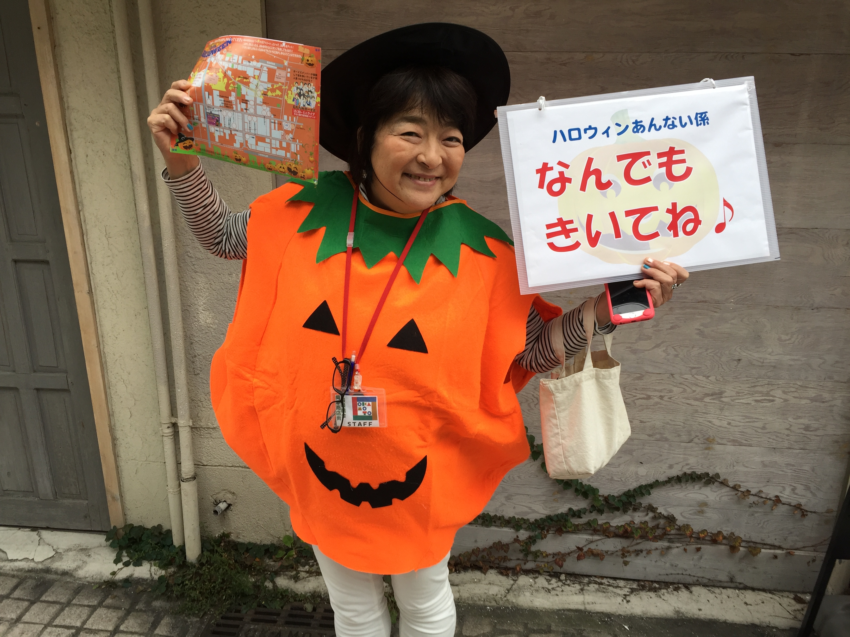 「岡本商店街ハロウィンイベント2016 ~お店を回ってお菓子をもらおう~」で岡本は11/6(日)大賑わいだよ【※仮装写真レポ※】