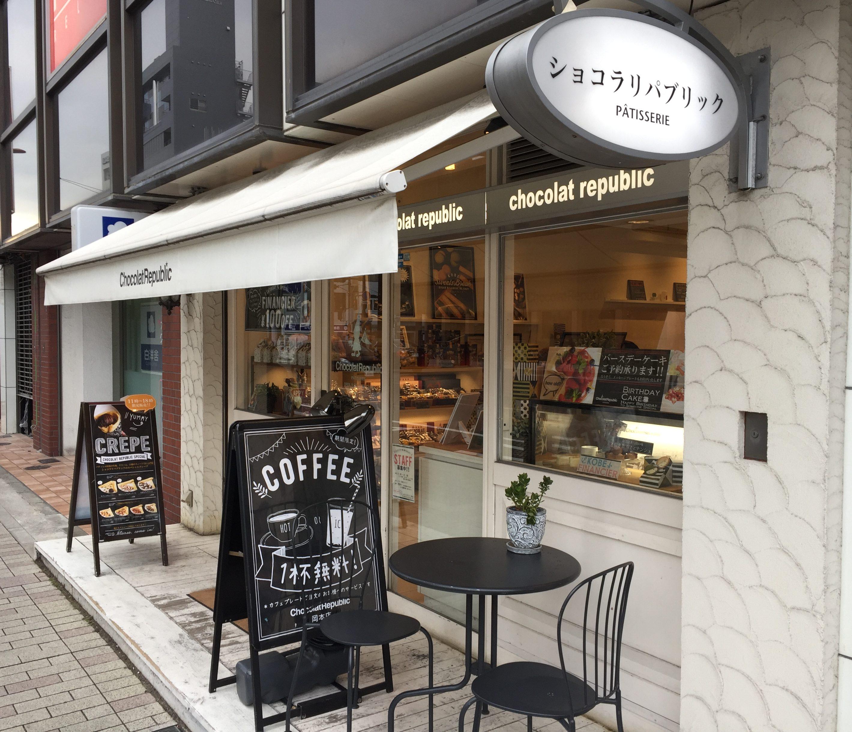 神戸・岡本の「ショコラリパブリック」はゆったりとしたカフェスペースがあるよ【ひがしなだスイーツめぐり対象】