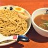 神戸・岡本にラーメン店「三豊麺 神戸岡本店」さんが12月26日にオープン!つけ麺を食