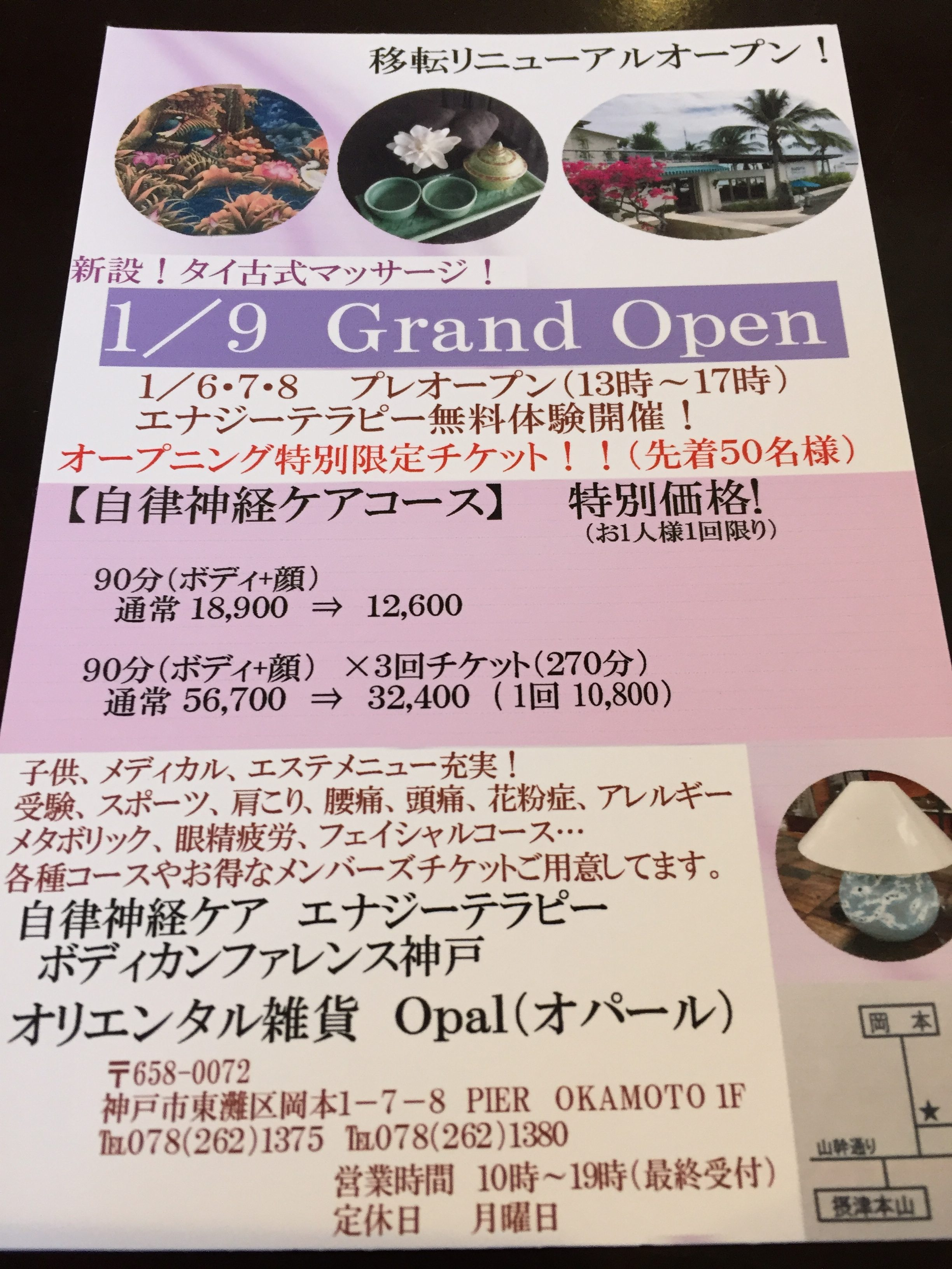2017-01-05-12-46-14