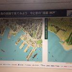 【※写真追加更新!】神戸市役所展望ロビーに青山大介さんの鳥瞰図が展示されているよ【神戸開港150年】