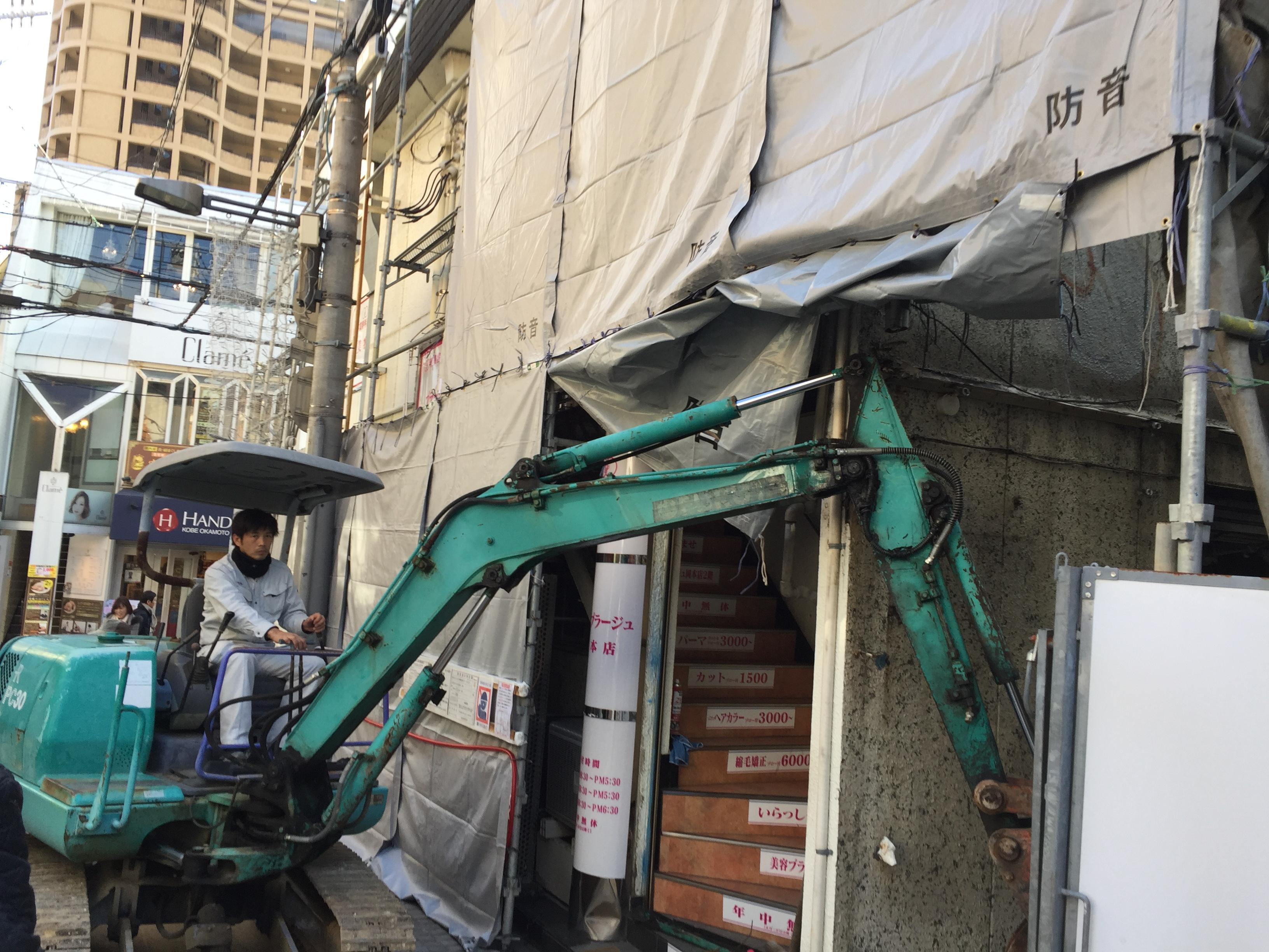 神戸・岡本のランドマーク、有本ビルの解体工事が始まったよ【写真付告知】