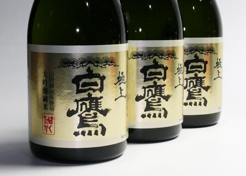 西宮の白鷹で2017年2月26日(日)に新酒蔵開きが開催されるよ【※イベント告知】