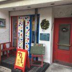神戸・摂津本山にある「B's(ビーズ)」のカレーは旨味トロトロでコスパ最高!【ちょっといい店渋い店】