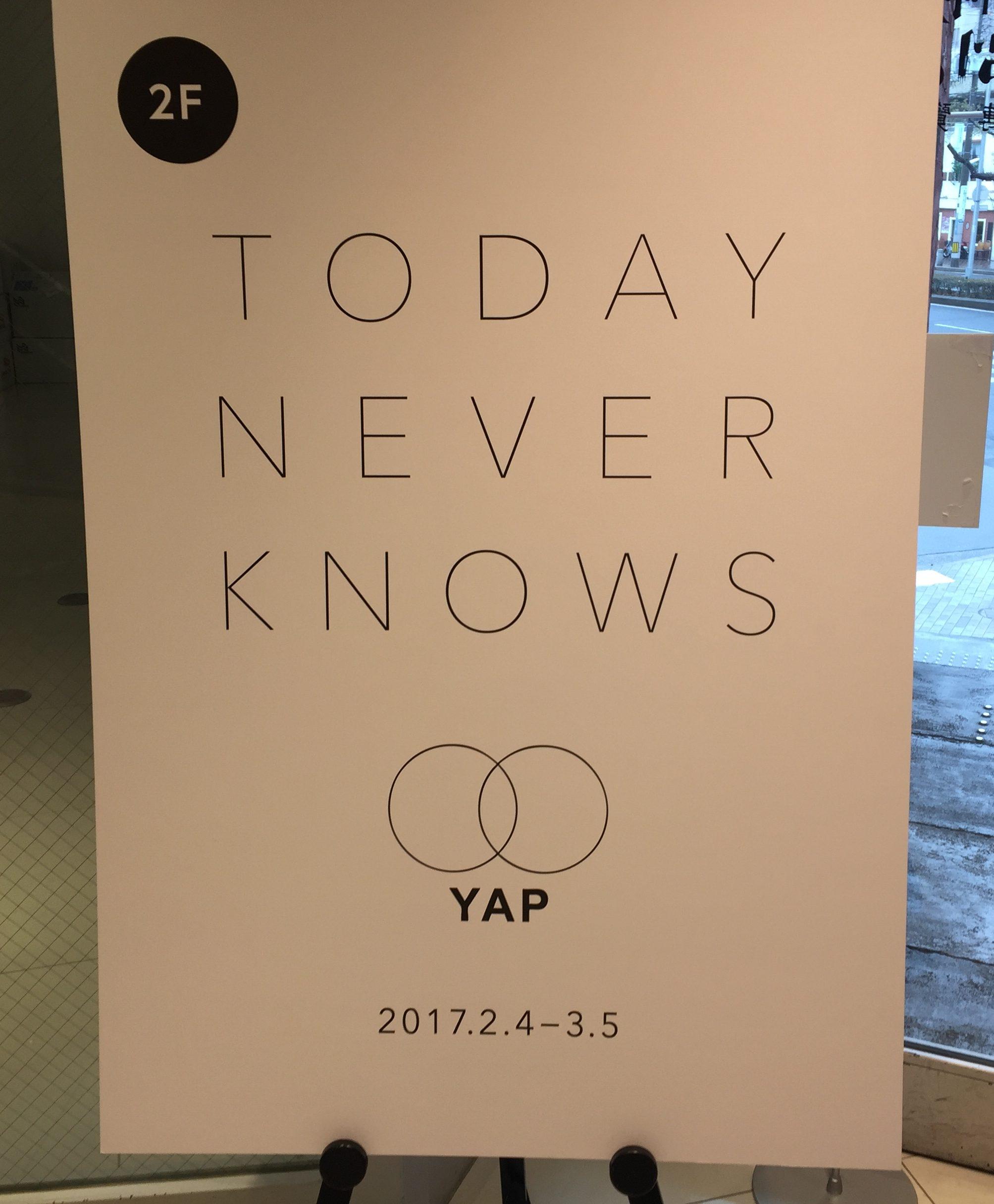 """神戸別品博覧会で""""TODAY NEVER KNOWS""""展が開催中!2017年3月5日まで【※写真付レポ】"""