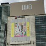 三宮オーパ2がオープン!立ち寄ってみたよ♪【※写真付店舗のご紹介】