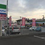 神戸・住吉宮町に「ファミリーマート神戸住吉宮町二丁目店」がオープンしたよ!【※写真付レポ】