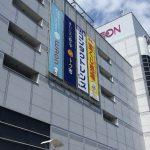 阪神甲子園の「イオン甲子園店(旧ダイエー)」5月末に閉店予定だよ【※閉店のお知らせ】