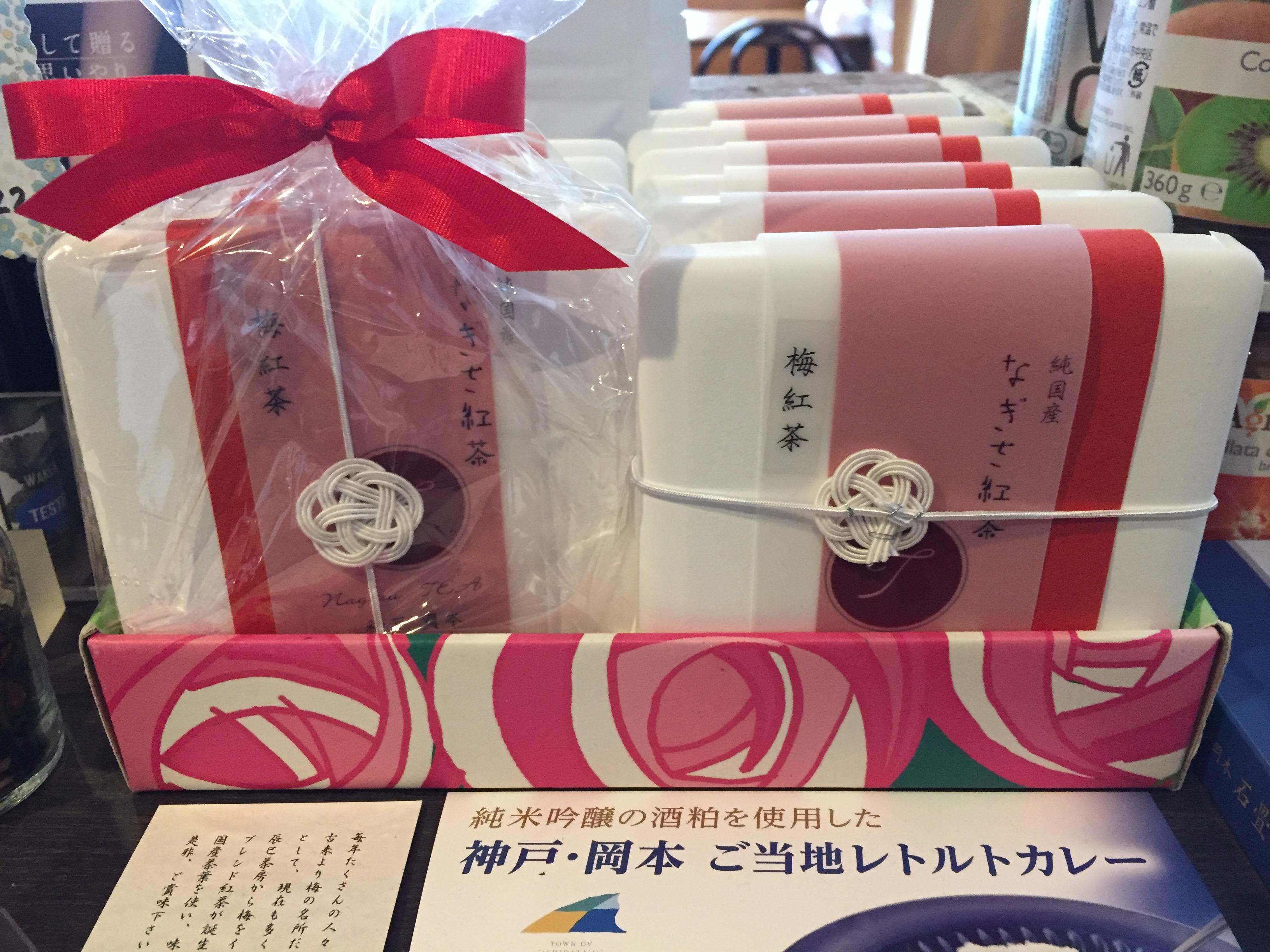 岡本商店街と甲南大学がコラボした「岡本梅紅茶」は「辰巳茶房」で購入できるよ【※東灘のおすすめ】