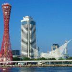 神戸ポートタワー展望フロアで3/25『KOBE SAKE TOWER』が開催されるよ!【※イベント告知】