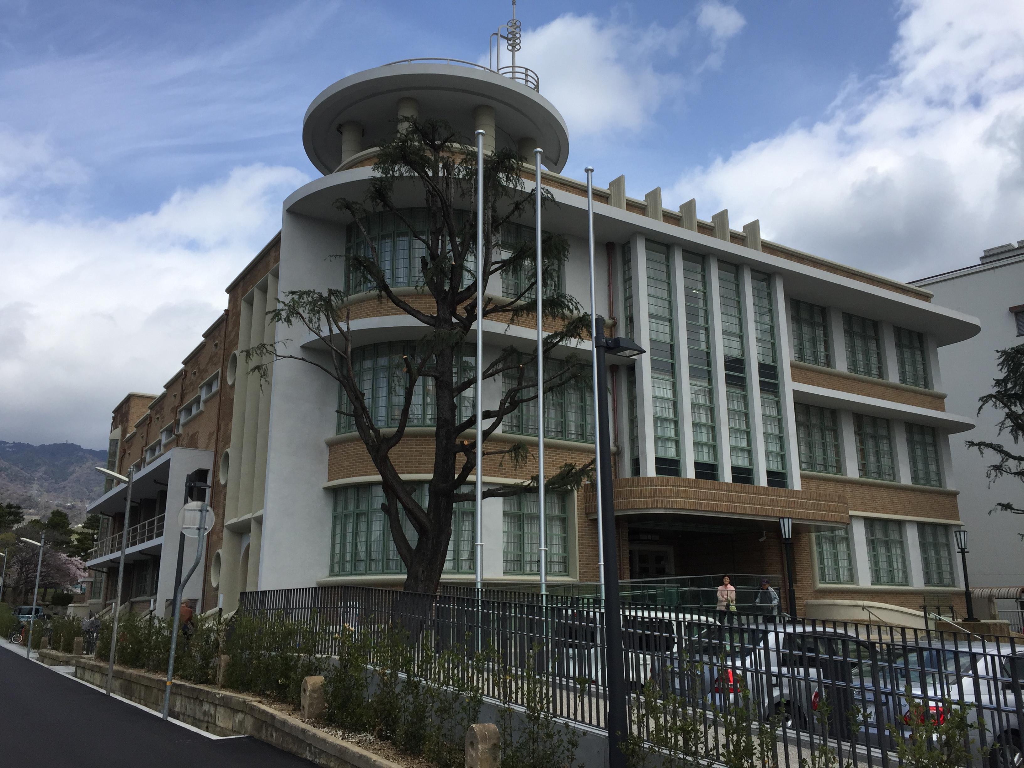 神戸・御影公会堂がリニューアルオープンしたので見学に行ってみた!【大人の社会見学】