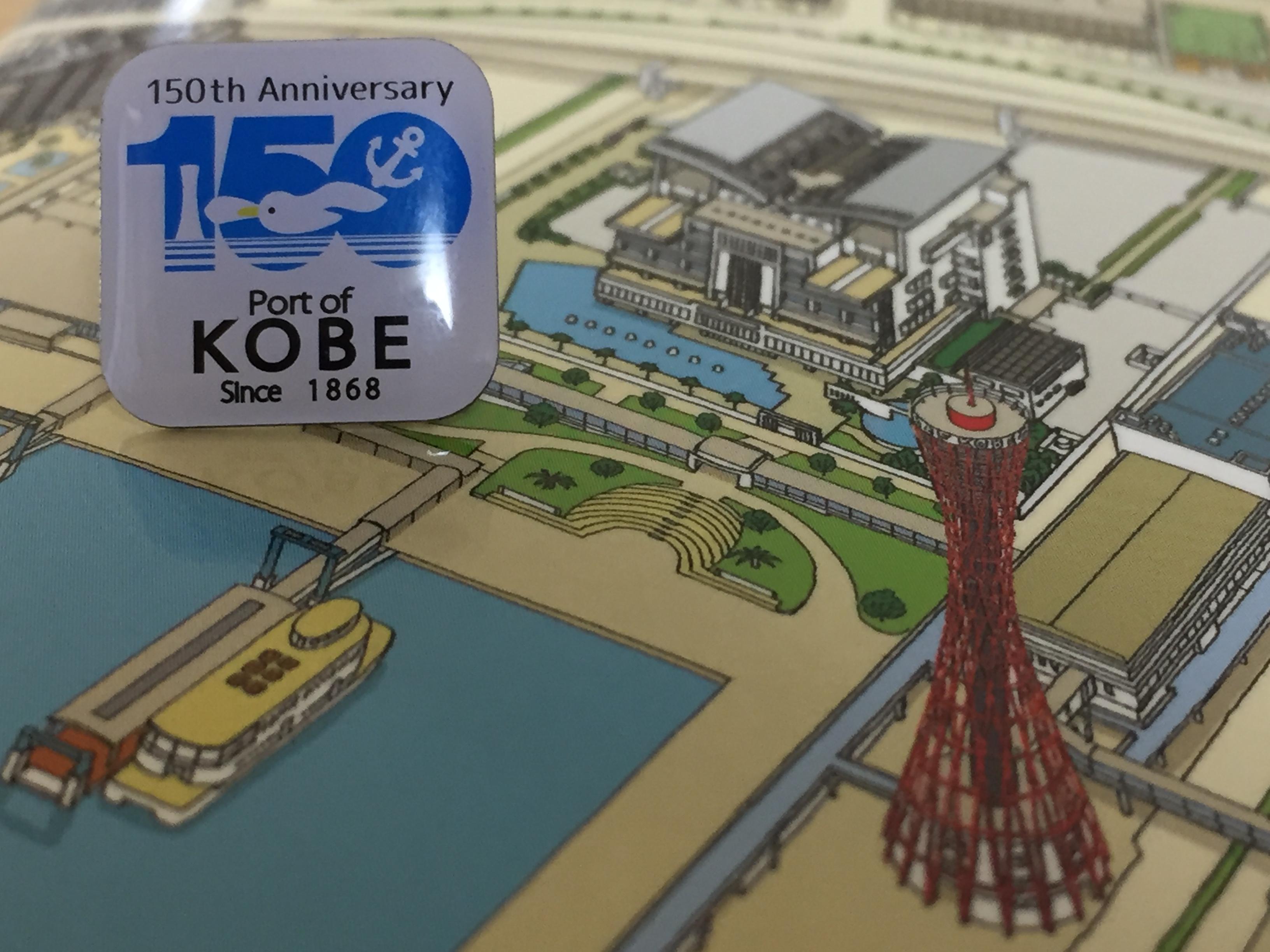 「くとうてん×NAGASAWA 神戸開港150周年記念イベント WELCOME!神戸」で青山大介さんの鳥瞰図をなぞって楽しむワークショップに参加してみた! #青山大介 #NAGASAWA