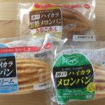 神戸のメロンパンといえば「神戸ハイカラメロンパン」&「サンライズ」【神戸ルール特集】#コープこうべ #コーピー