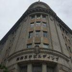 神戸・中央区の優雅な近代建築を一挙にご紹介。これであなたも神戸ツウに!【大人の社会見学】