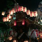 「東灘だんじり2017・宮入」を見学したよ@岡本・鷺宮八幡神社【※田邊区の動画あり】