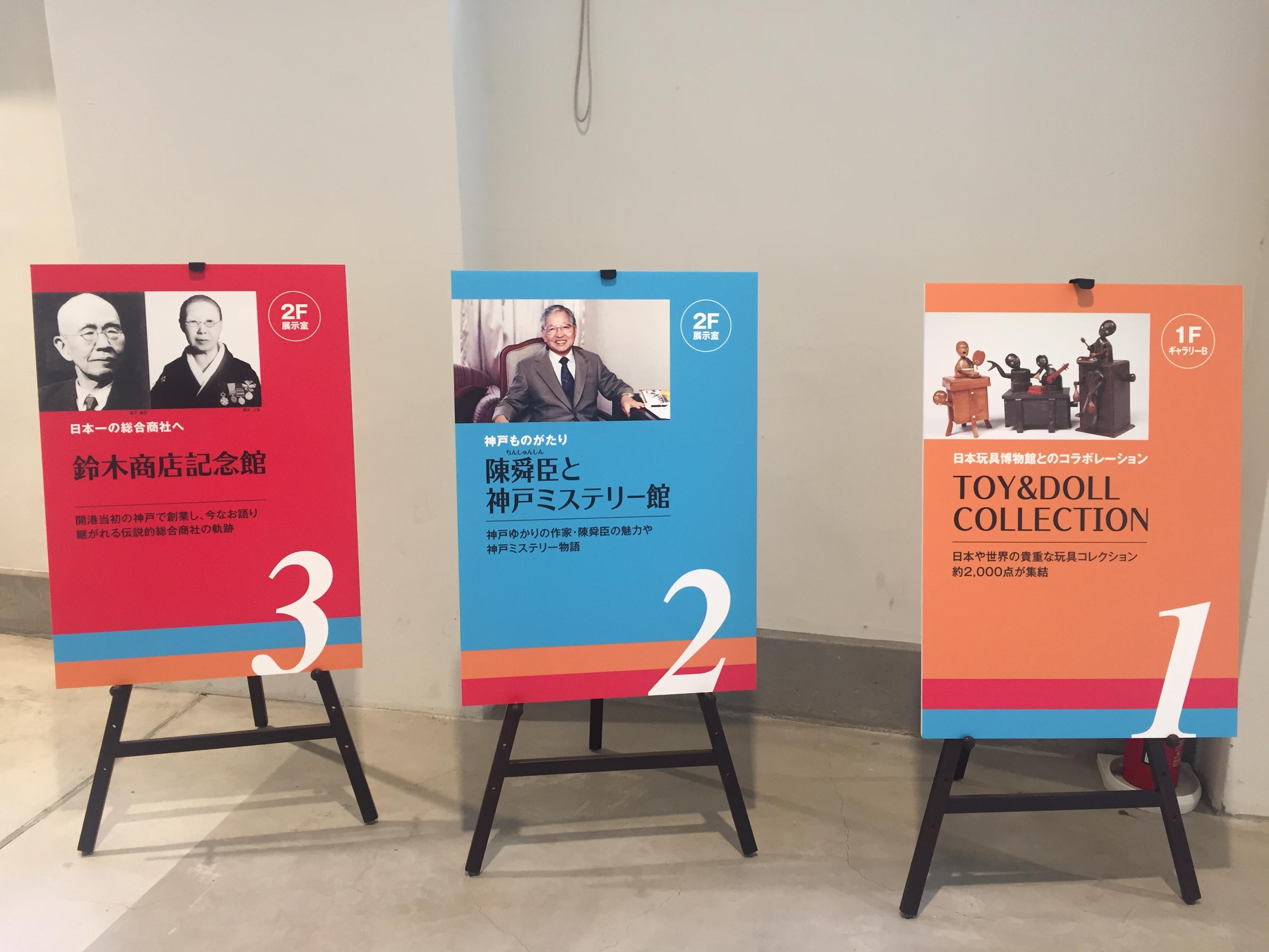 期間限定!デザイン・クリエイティブセンター神戸(KIITO)で11/17~12/17「神戸 みなと 時空」展が無料開放されるよ! #KIITO