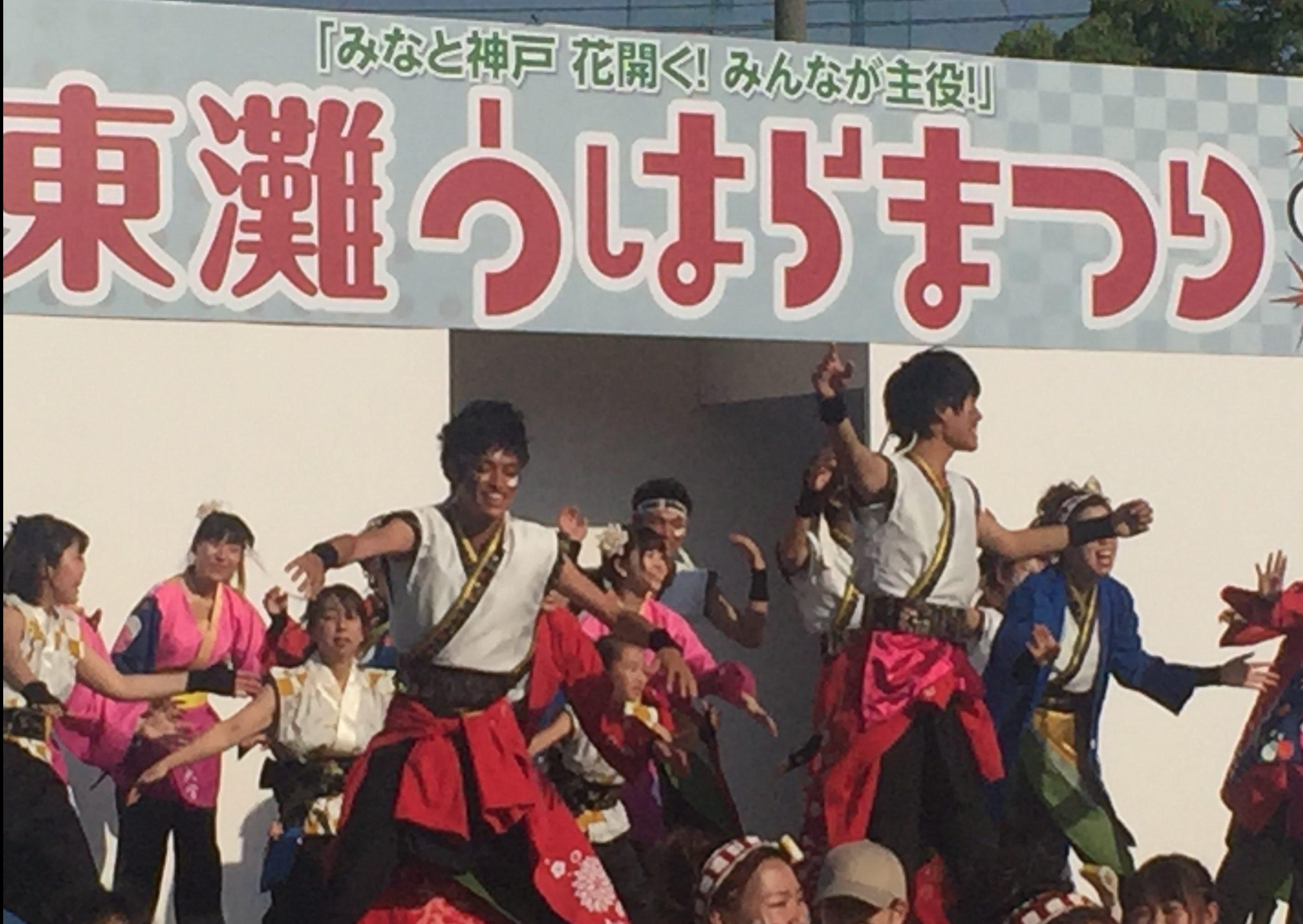 「東灘うはらまつり2017」5/20に開催された様子をご紹介!【※よさこい踊り写真付】
