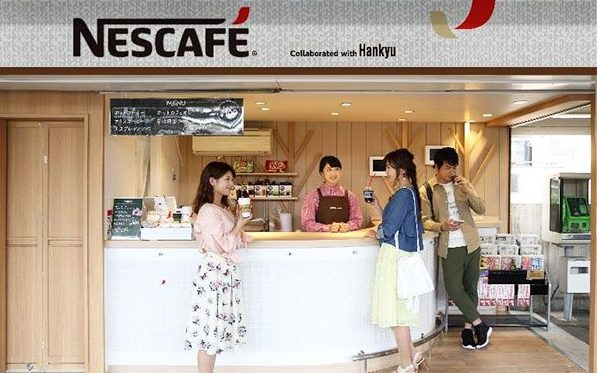 神戸・阪急御影駅に6/20(火)「ネスカフェ スタンド」がオープンするよ!【新規オープン】