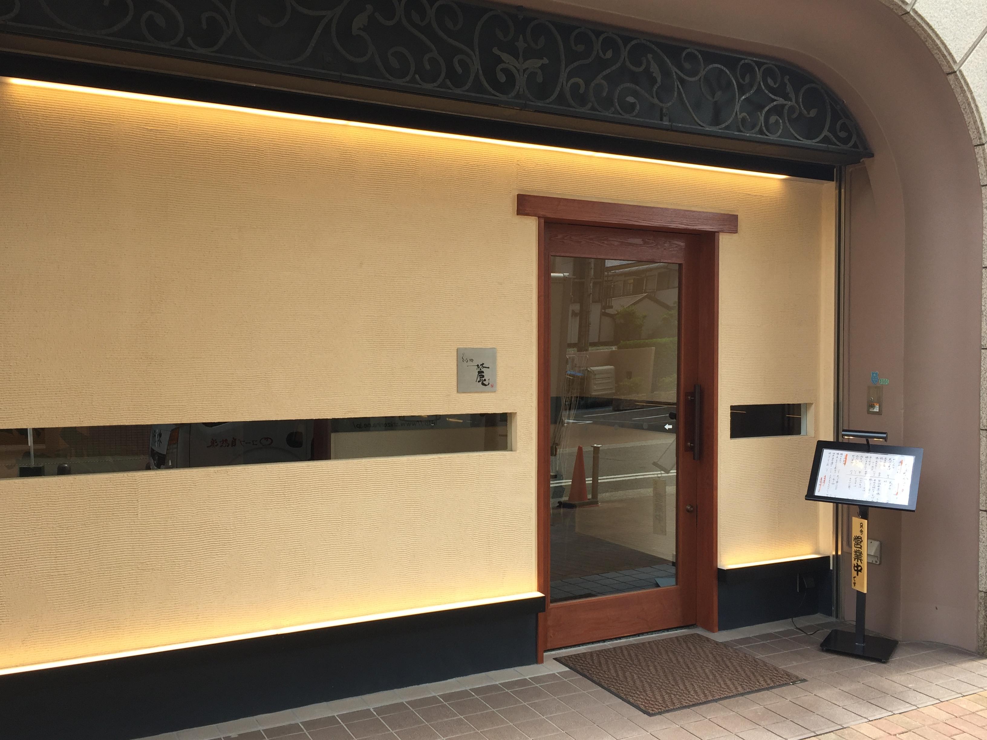 神戸・摂津本山駅南側に「そば処 麓(ふもと)」がオープしているよ【お店のご紹介】