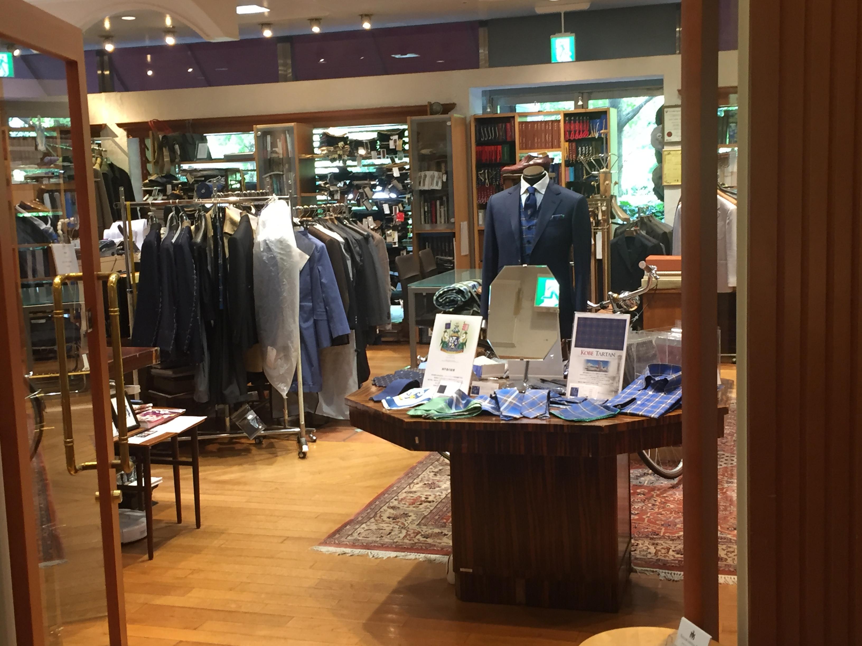 神戸・六甲アイランドの「石田洋服店」で「神戸タータン(KOBE TARTAN)」のネクタイやシャツが購入できるよ #神戸開港150年