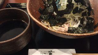 神戸・摂津本山駅南側にオープンした「そば処 麓(ふもと)」でツルツルっと食してみた!【ちょっといい店渋い店】