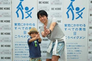 """神戸ハーバーランドumieで「こうべイクメンの日2017 """"つなぐ・つなげる・つながる""""」のイベントが6/18に開催されるよ【イベント告知】"""