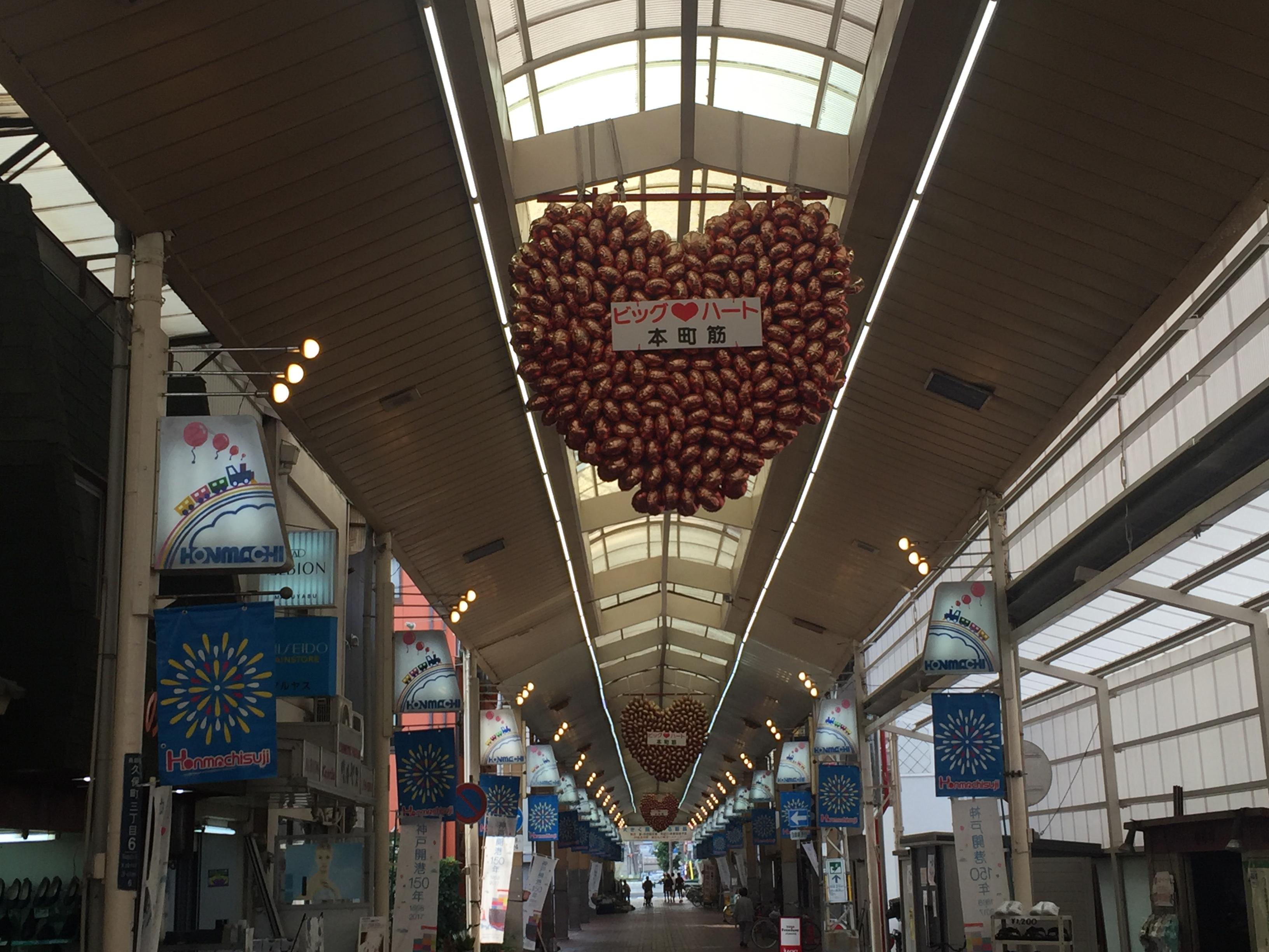 神戸・新長田の本町筋商店街訪問&ブラブラ食べ歩きを、いたやどかりちゃんと楽しんだよ【新長田後編】#新長田